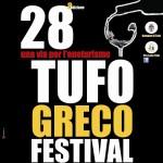 TUFO GRECO FESTIVAL 2011 dal 2 al 4 Settembre 2011