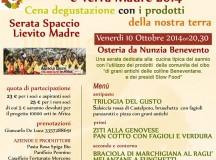 Aspettando il Salone del Gusto e Terra Madre 2014 con Slow Food Benevento e l'osteria da Nunzia